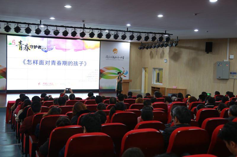 关于桥之美的小报_上海市阳光社区青少年事务中心