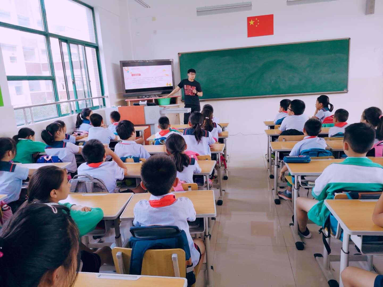 新教师法心得体会_闵行区工作站 孙薇
