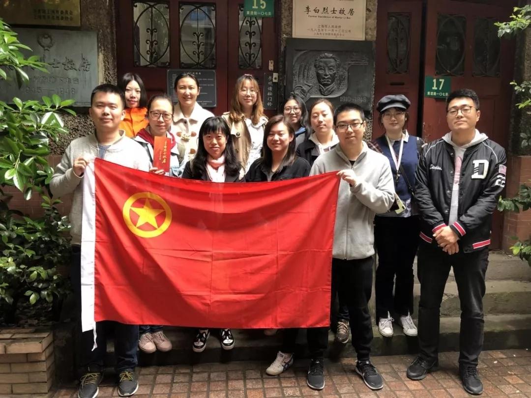 学生外出安全责任_上海市阳光社区青少年事务中心