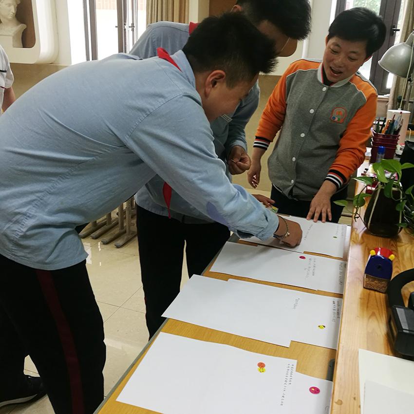 传播心理学案例_上海市阳光社区青少年事务中心