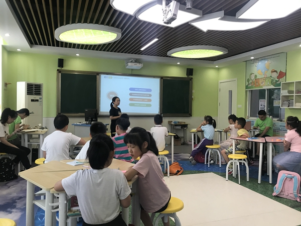 管理心理学心得体会_上海市阳光社区青少年事务中心