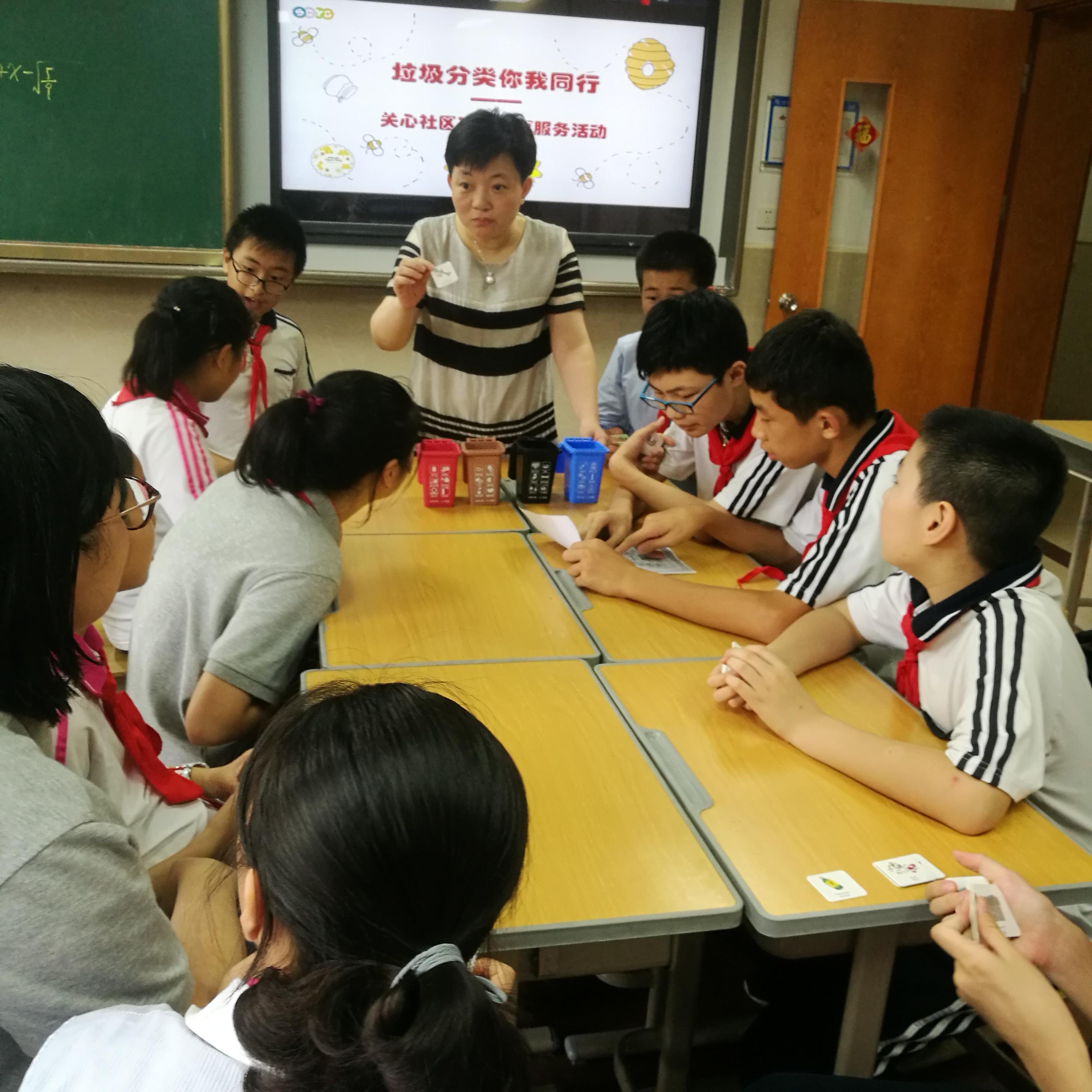 暑期社区志愿者心得_上海市阳光社区青少年事务中心