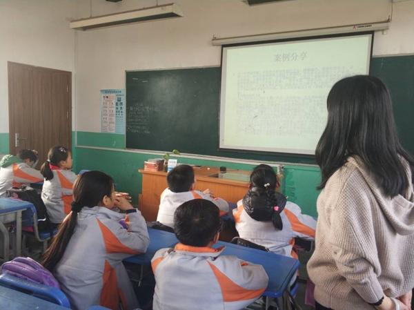 感恩教育观后感_上海市阳光社区青少年事务中心