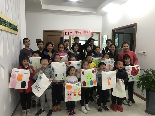 市委中心组学习会_上海市阳光社区青少年事务中心