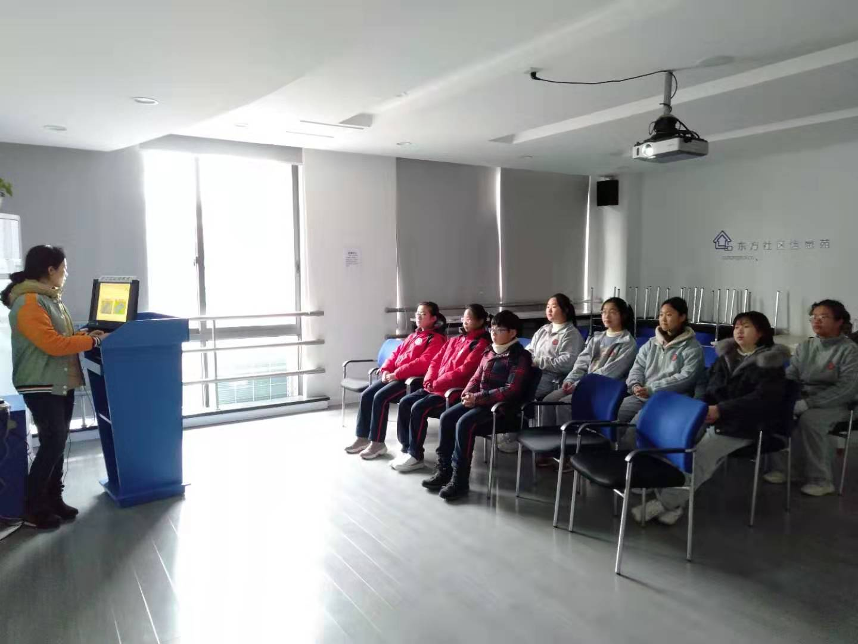 上海市普陀区教育局_上海市阳光社区青少年事务中心